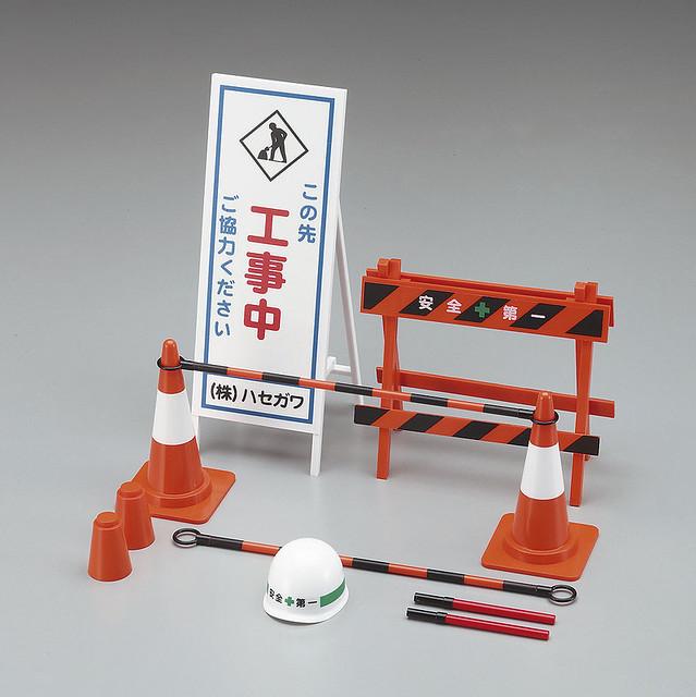 1/12比例的可動Figure用配件 工程用安全設施