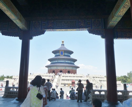 Beijing-Salle pour de bonnes moissons (6)