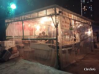 CIRCLEG 黑暗的使者 蚊子 單車 下白泥 觀塘 海濱 美孚 吉吉燒 BBQ (11)