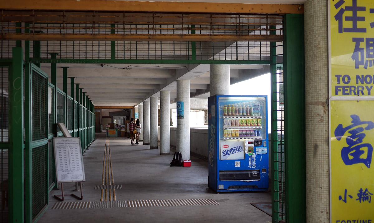 Kwun Tong Ferry Pier