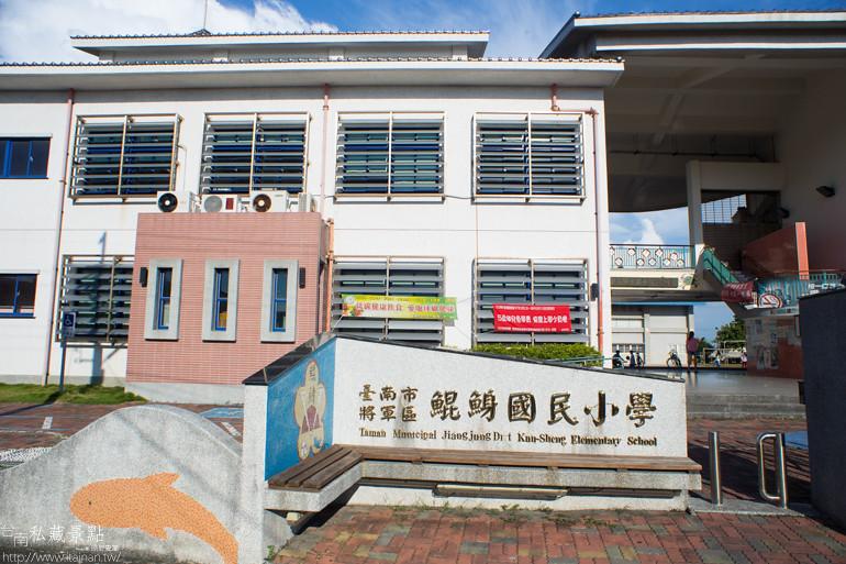 台南私藏景點-青鯤鯓社區 (4)