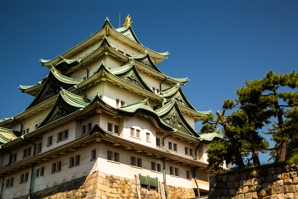 """NAGOYA CASTLE"" one of the Great Historical site at Nagoya in JAPAN"