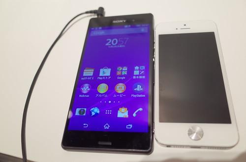 Sony Xperia Z3 08