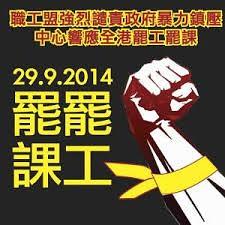 bieutinh_hongkong14