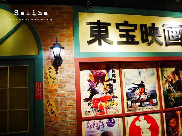 台北居酒屋 (5)
