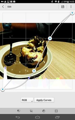 ฟังก์ชั่นการตกแต่งภาพของ Huawei MediaPad X1