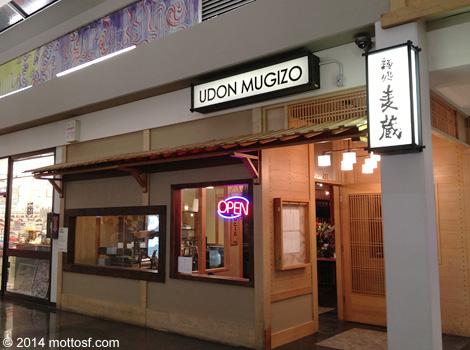 100114mugizo1
