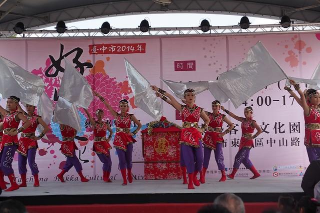 20140927,東中第45屆302舞蹈班參加臺中市好客嘉年華踩街 - 21