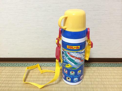 プラレール水筒