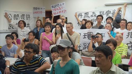 北投居民來到北市府抗議開發