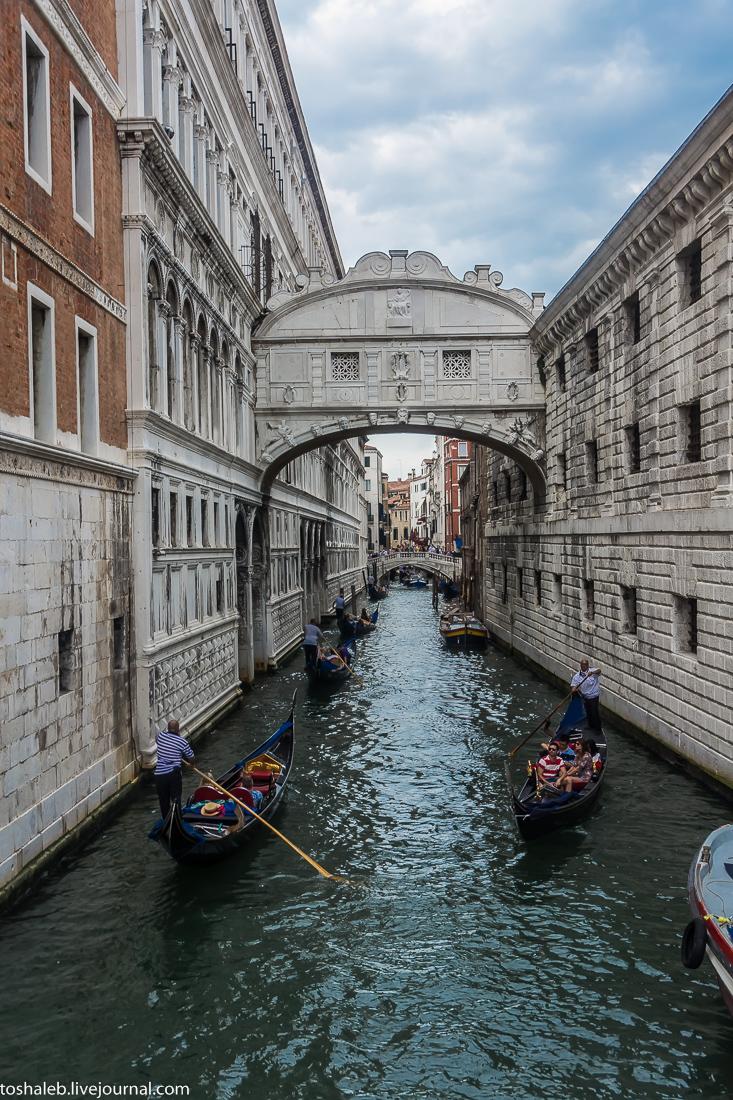 Венеция_2-18