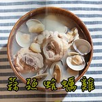 蒜頭蛤蠣雞