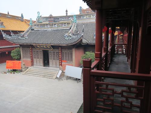 Yangdian Taoist Temple