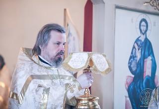 Божественная литургия 350