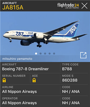 170415 flightradar24画面2