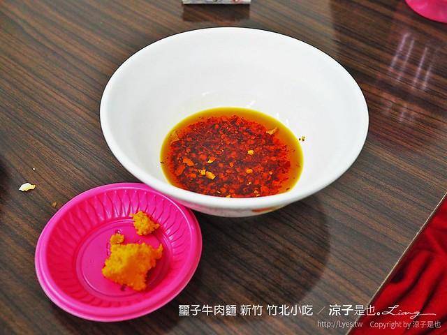 璽子牛肉麵 新竹 竹北小吃 15