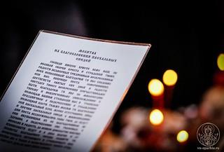 Софийский собор 525