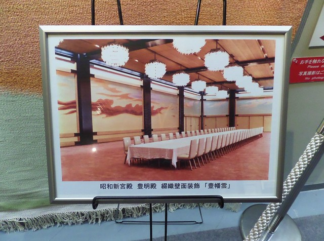 Photo of wall hanging in place at the Imperial Palace