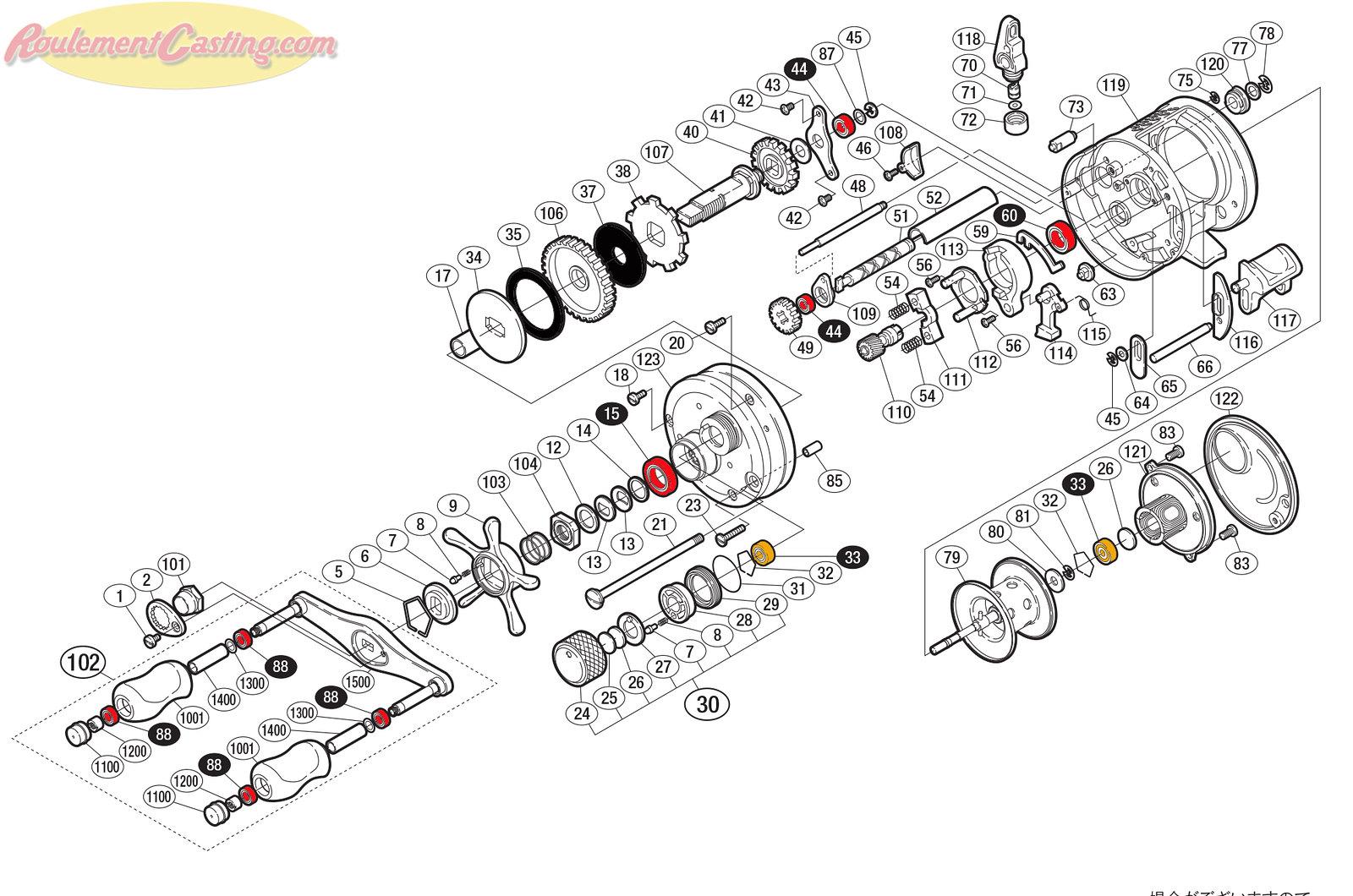 Schéma Shimano Conquest 03' 201DC