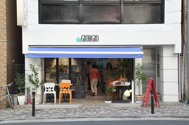 東京路地裏散歩 上野 ジョルジョ 2014年9月28日