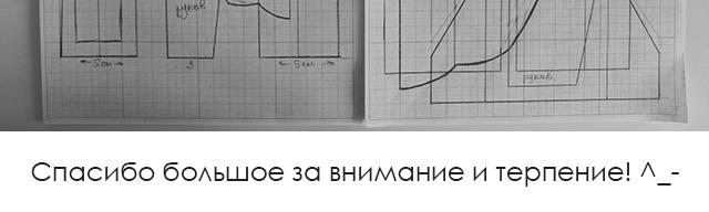 МК-часть-2_23