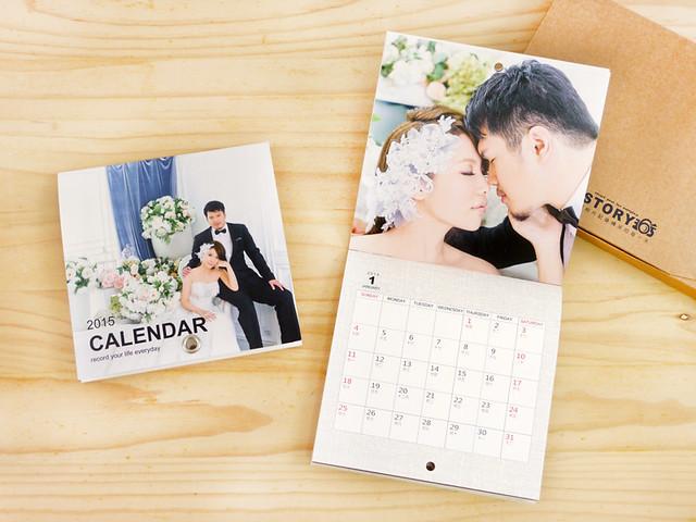 婚禮小物掛曆