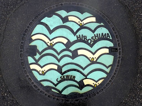 Hiroshima city Hiroshima pref, manhole cover 4 (広島県広島市のマンホール4)