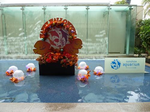 サンシャイン水族館 HAPPY HALLOWEEN 2014