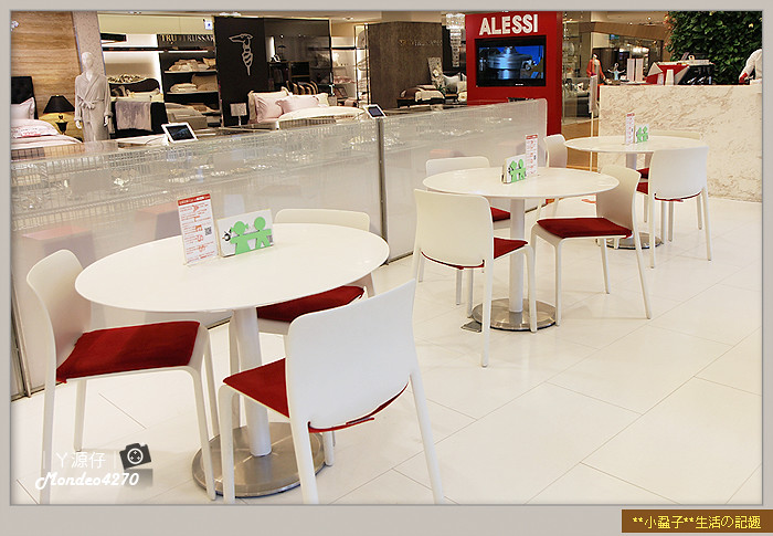 Alessi-cafe02