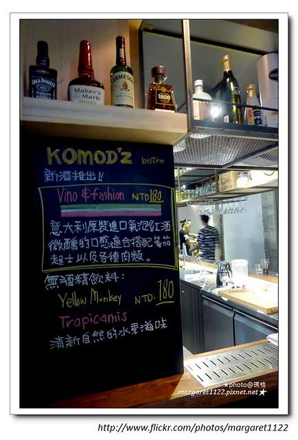 【花蓮】Komod'z 谷慕滋