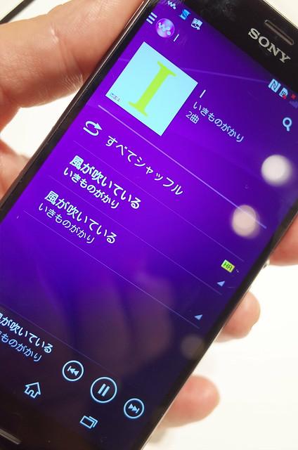 Sony Xperia Z3 07