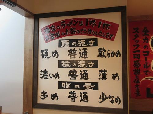 練馬商店(練馬)