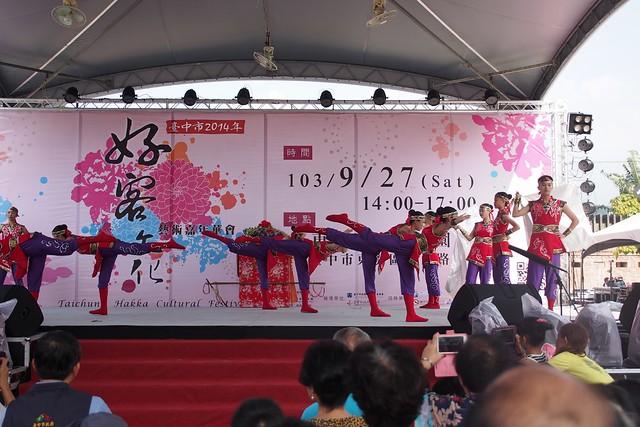 20140927,東中第45屆302舞蹈班參加臺中市好客嘉年華踩街 - 09