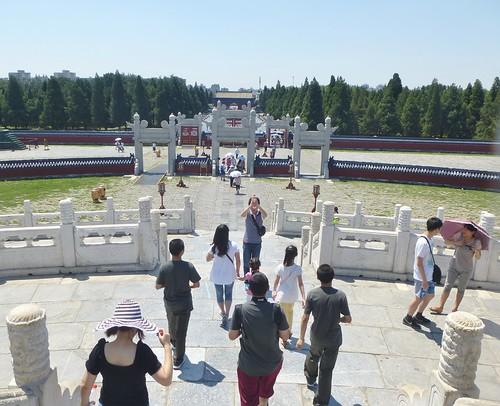 Beijing-Autel du tertre circulaire (5)