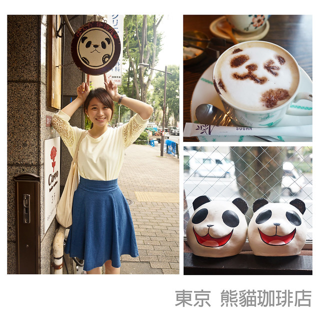 tokoyopandacafe