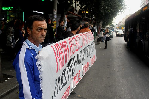 Greek protesters demonstrate against latest bus fare hike