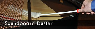 duster-main