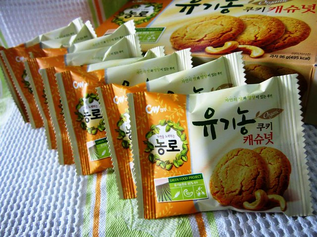 Korean cookies 3