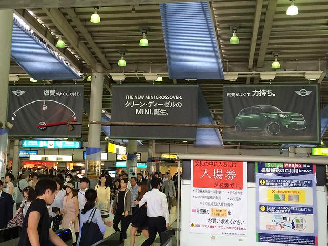 Sign of MINI Diesel at Shinagawa Sta., JAPAN