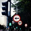 #Sampa #signs