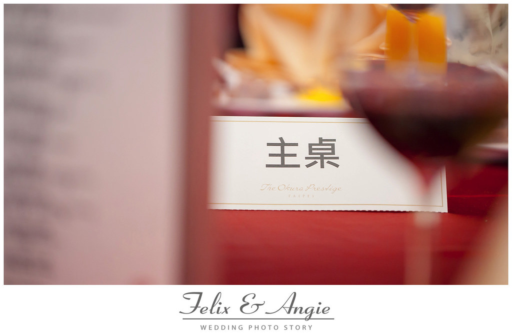 大倉久和婚攝,大倉久和,台北婚攝,推薦婚攝,新祕山山,大倉久和婚宴,婚禮記錄-038