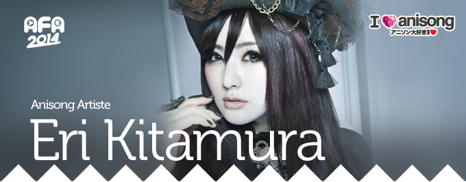 Five More Acts Complete AFA 2014 I Love Anisong Mega Anime Music Festival Line-up Eri Kitamura