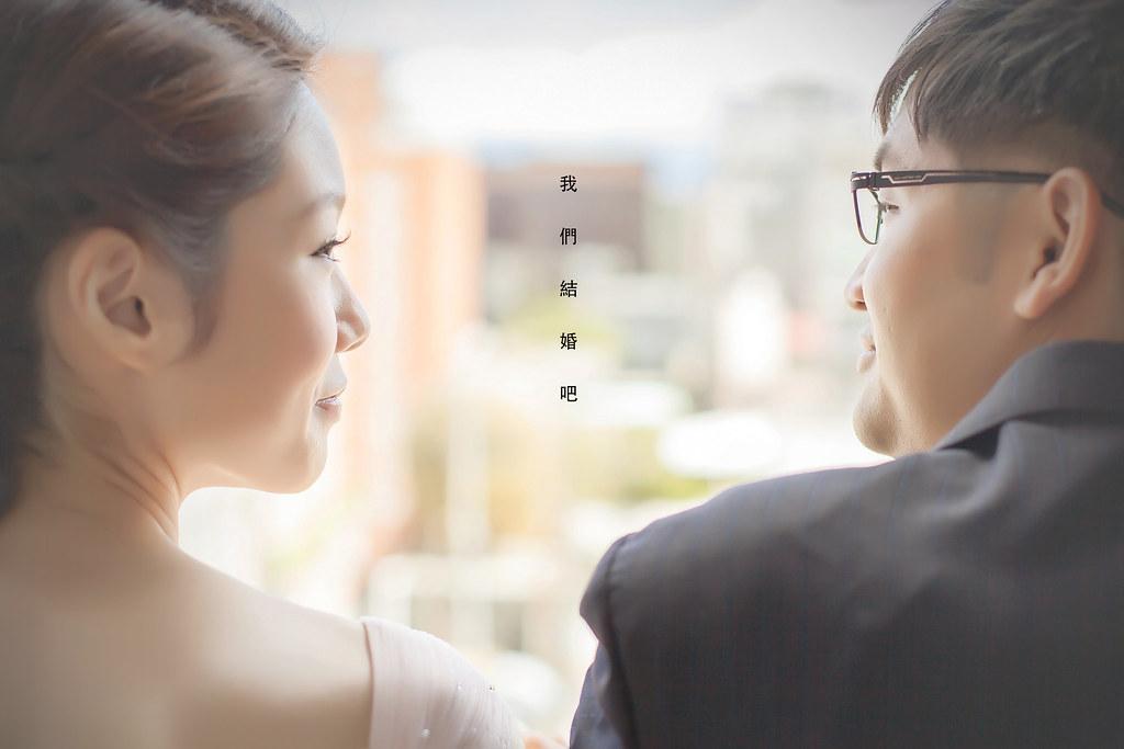 大倉久和婚攝,大倉久和,台北婚攝,推薦婚攝,新祕山山,大倉久和婚宴,婚禮記錄-001