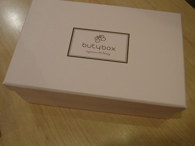 butybox寵愛媽咪寶貝盒