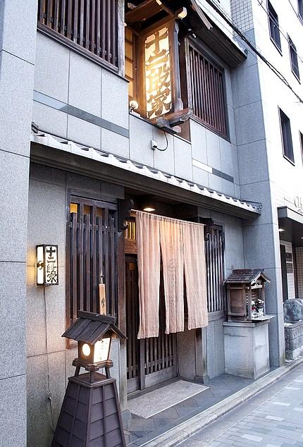 京都必吃茶泡飯老店02