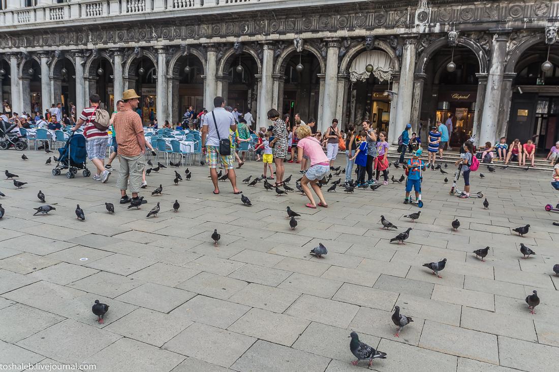 Венеция_2-41