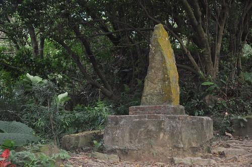 秋壇山石碑