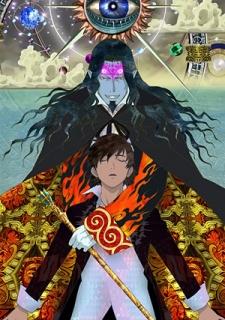 Gankutsuou - Gankutsuou: The Count Of Monte Cristo