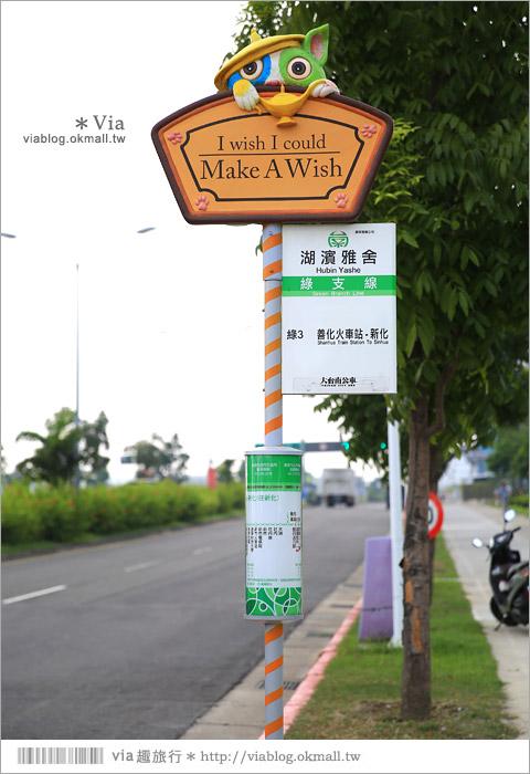 【南科幾米】台南|台積電南科幾米裝置藝術小公園~願望盛開‧許諾之地2