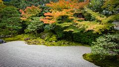 Entokuin, sub-temple of Kodaiji, Kyoto